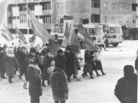 Демонстрация 1 мая 1979г.