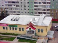 Магазин Усинск, ул.Мира