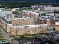 Вид на город с вертолета