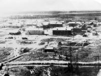 Вид на Пионерный и ул.Комсомольская
