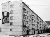 Первый панельный дом, ул.Нефтяников 42