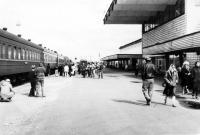 Железнодорожный вокзал города