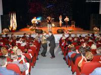 На концерте в ДК
