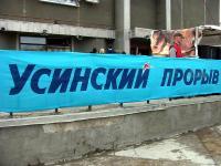 2004-06-12 -010