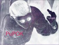 Pupok