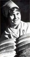 Галина Понтякова.
