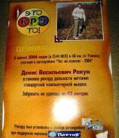 2004_06_09_029.jpg