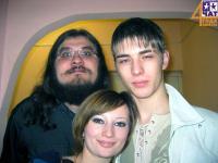 Халф, Захар, Аленка (в середине)