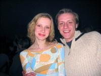 KOM с женой