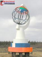 Новая стелла Севрного полярного круга