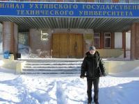 �горь возле ухтинского университета.
