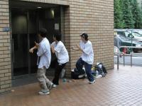 Танцующие японцы.