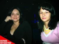 IMG_3229