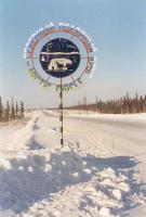 Северный полярный круг