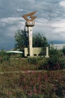 Стелла на въезде в город. �юль 1998г.