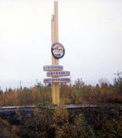 Указатель месторождения Коминефти