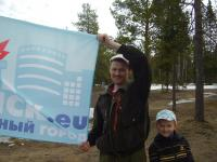 Polarius и флаг