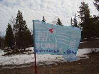 """Флаг """"УС�НСК.eu"""""""
