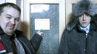 Василий и Сергей в подъезде съемной квартиры