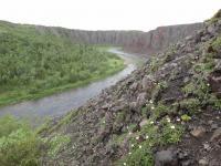 Агатовый каньон (р.Белая)