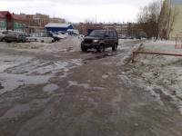 ул.Нефтяников, во дворе