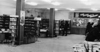 Центральная городская библиотека, 1987 г.
