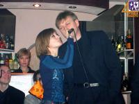 Аленка и Валентин