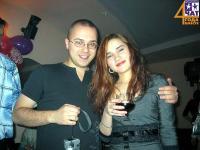 Cpcat и Севара