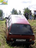 IMG 2436