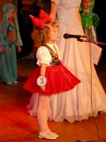 "Мисс ""Усиночка"". 9 марта 2003 года."