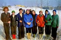 Наш 10А. 1977г.