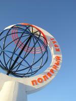 Северный полярный круг.