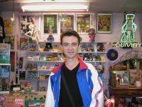 "Магазин ""ганджубаса""...."
