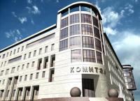 Реконструкции головного здания «КомиТЭК» в Усинске (Республика Коми)