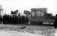 Демонстрация 7 ноября 1979г.