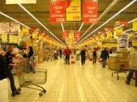 "#5 гипермаркет ""АШАН"""