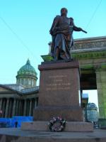 Питер. Памятник Борклаю Де Толли